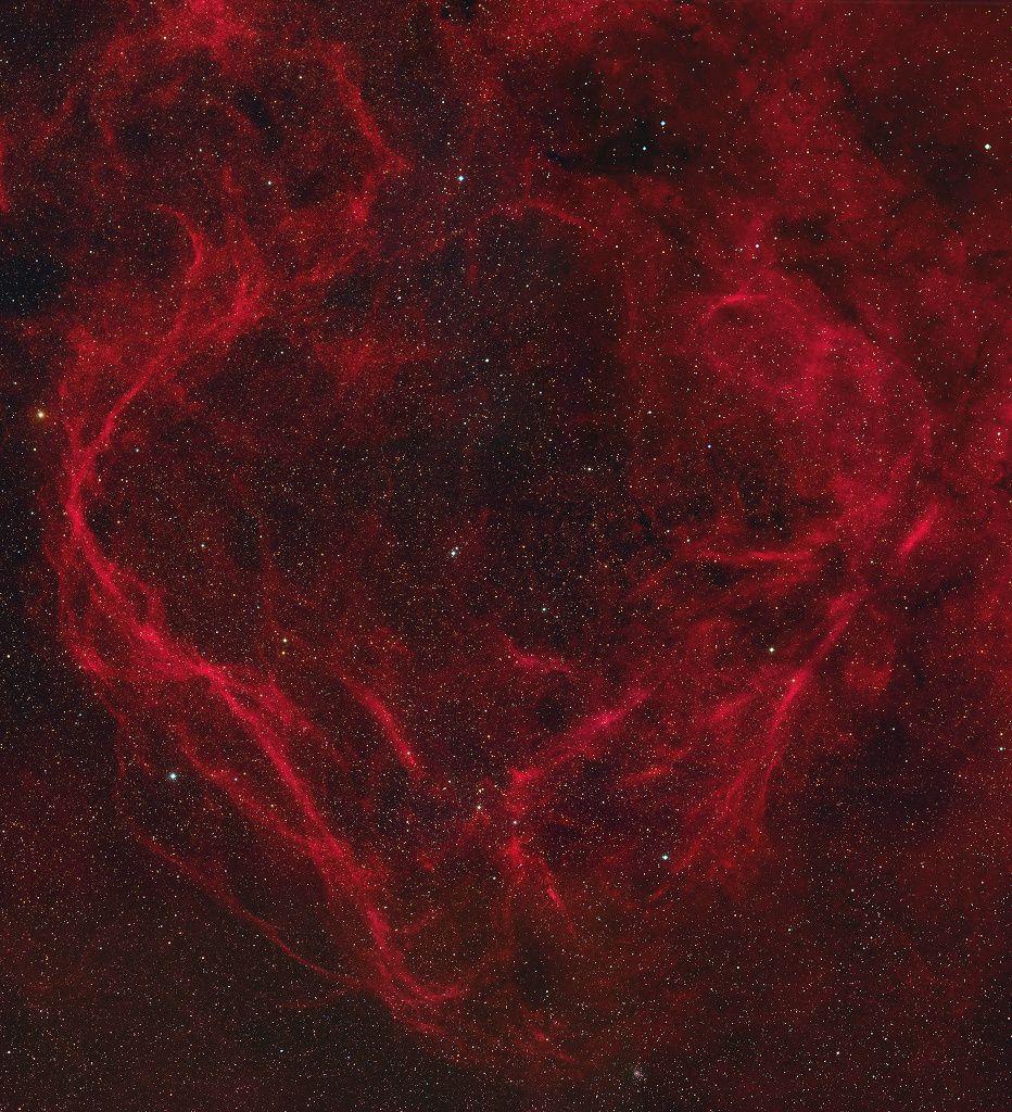 """Corazón de Dragón: La nebulosa """"RCW 114"""""""